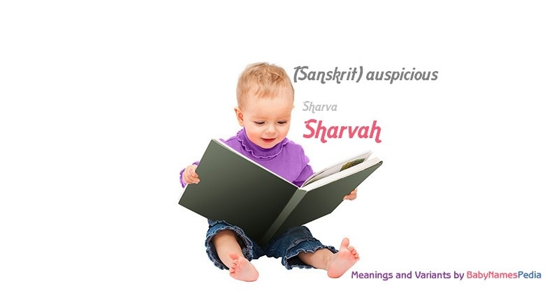 Meaning of the name Sharvah
