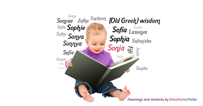 Meaning of the name Sonja