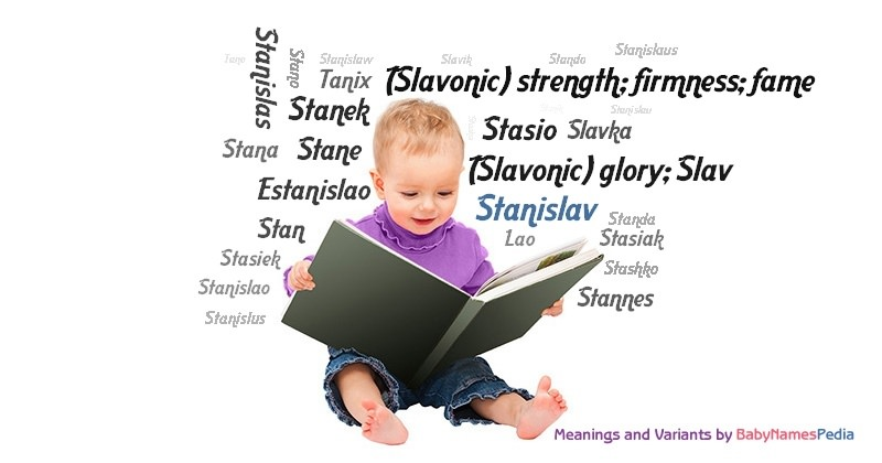 Meaning of the name Stanislav