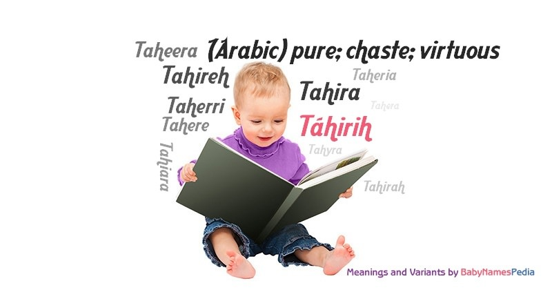 Meaning of the name Táhirih