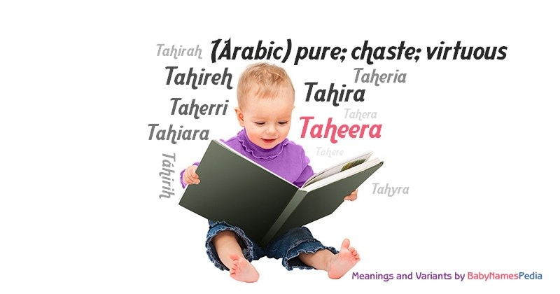 Meaning of the name Taheera