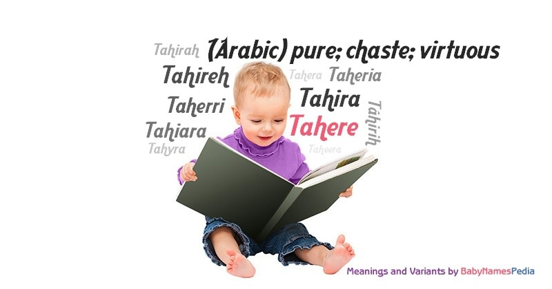 Meaning of the name Tahere
