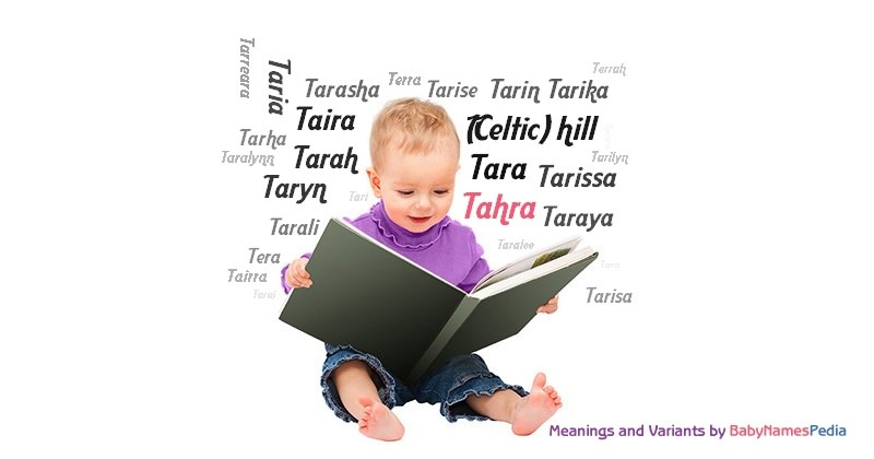 Meaning of the name Tahra
