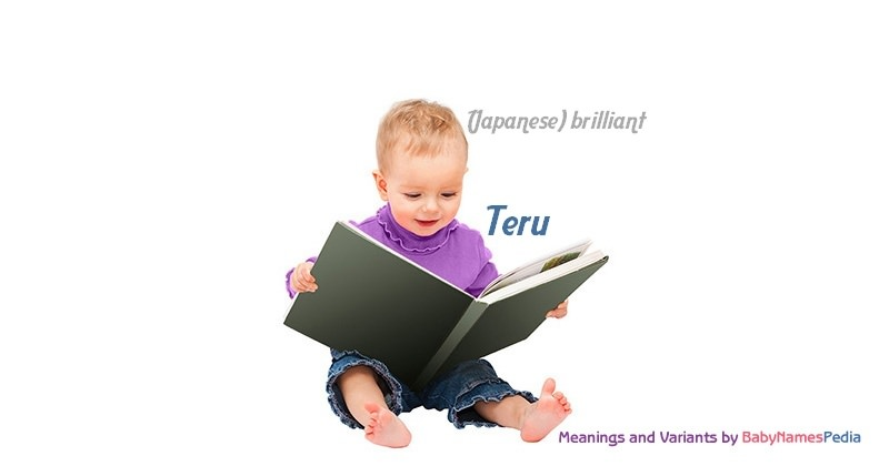 Meaning of the name Teru