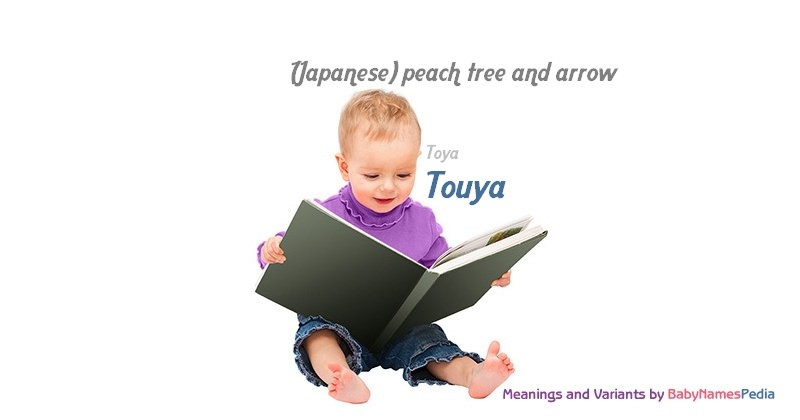 Meaning of the name Touya