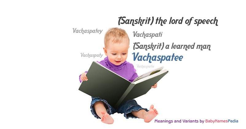 Meaning of the name Vachaspatee