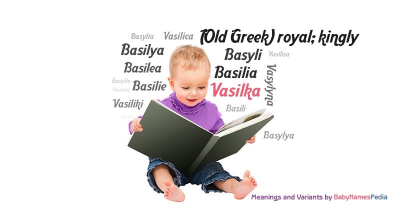 Meaning of the name Vasilka