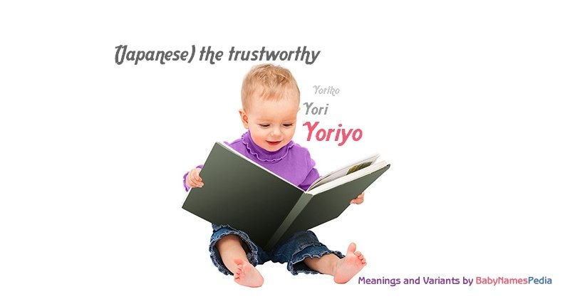 Meaning of the name Yoriyo